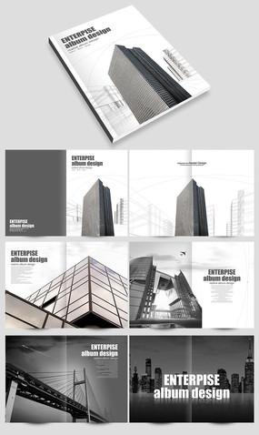灰白简约建筑公司画册设计