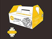 简约糕点礼盒设计