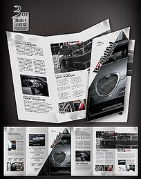 简约汽车宣传折页设计