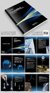 精致黑色企业宣传画册设计