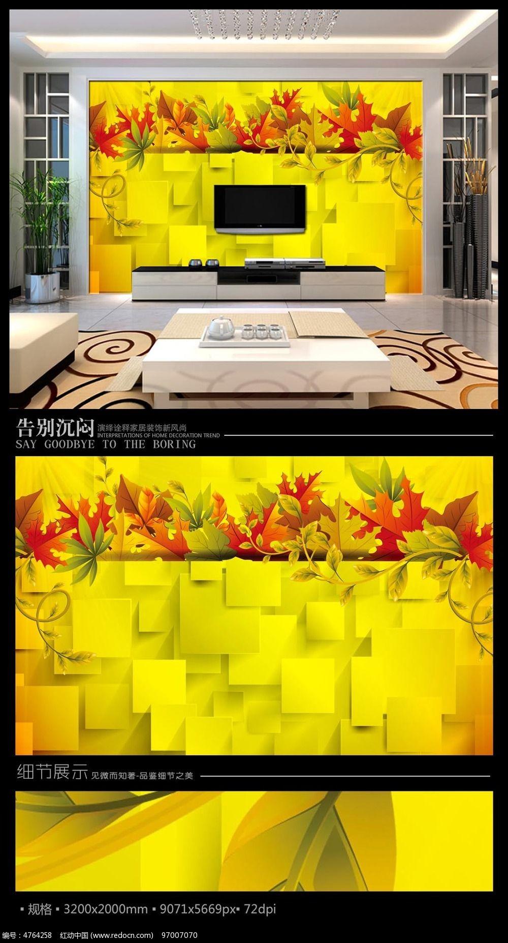 欧式现代简约方块电视背景墙