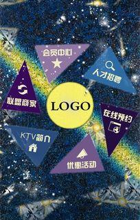 梦幻三角按钮微信公众号psd PSD