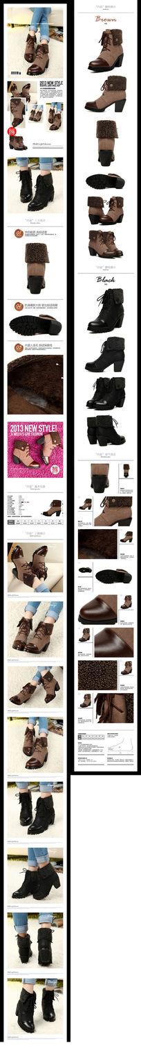 淘宝APP女鞋详情设计