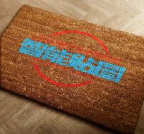 地毯上的智能标志展示效果 PSD