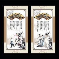 古典中国文化教育展板