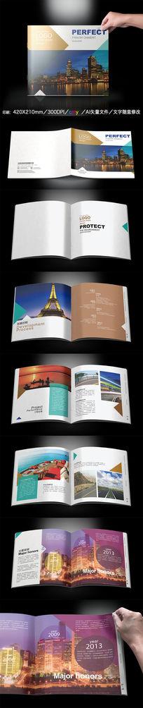 国际旅游画册模板