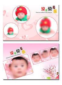 卡通儿童相册模版 PSD