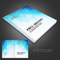 蓝色科技封面企业画册封面