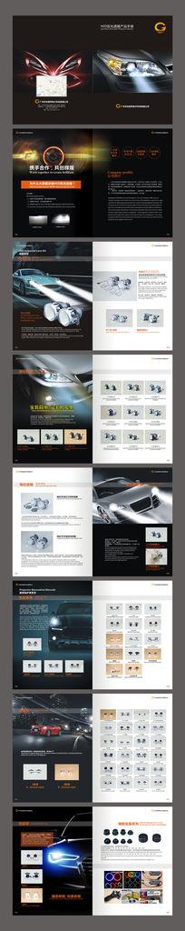 汽车改装灯饰画册设计下载