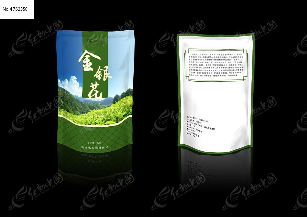 清新茶叶包装袋效果图图片