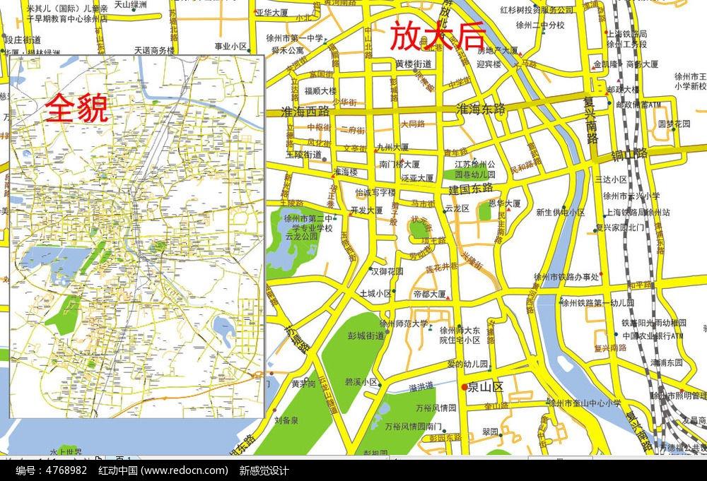徐州城区地图70cmx100cm尺寸地图