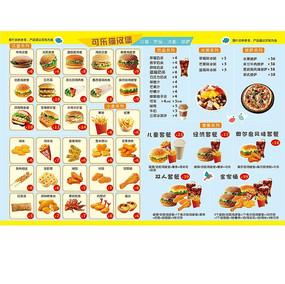 菜单小食饮品汉堡店模版 CDR