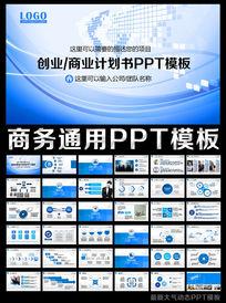 创业商业融资计划投资计划工作计划书PPT