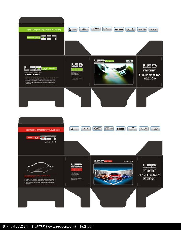 原创设计稿 包装设计/手提袋 电子电器包装 简约车子led包装