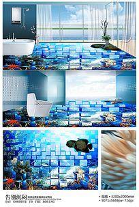 立体海洋世界3D地板画