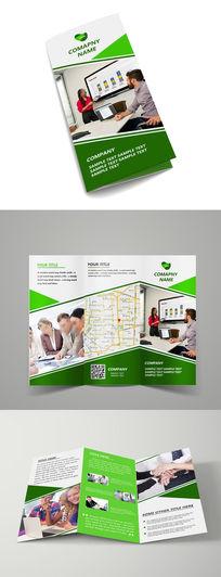 绿色企业宣传三折页设计