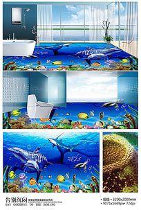 清新海洋世界3D地板画