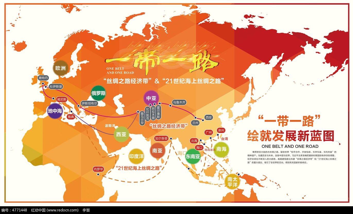 地图 1371_830