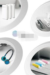 移动电源电子产品海报