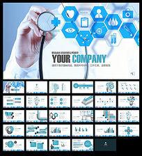 医学医疗机器学术报告蓝色PPT设计