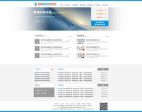 政府科技官网网页素材