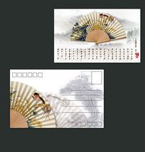 中国风明信片设计 PSD