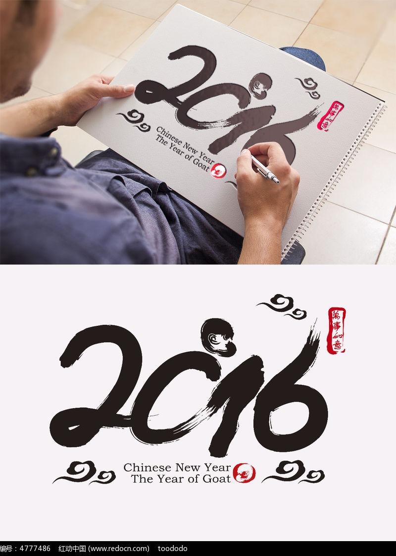 2016中国字体书法v字体图片素材宋画步骤锦鸡绘制芙蓉图片