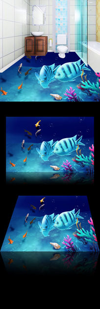 3D海底热带鱼地板地砖立体画