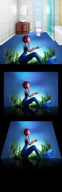 3D美人鱼立体浴室地板瓷砖装饰画下载