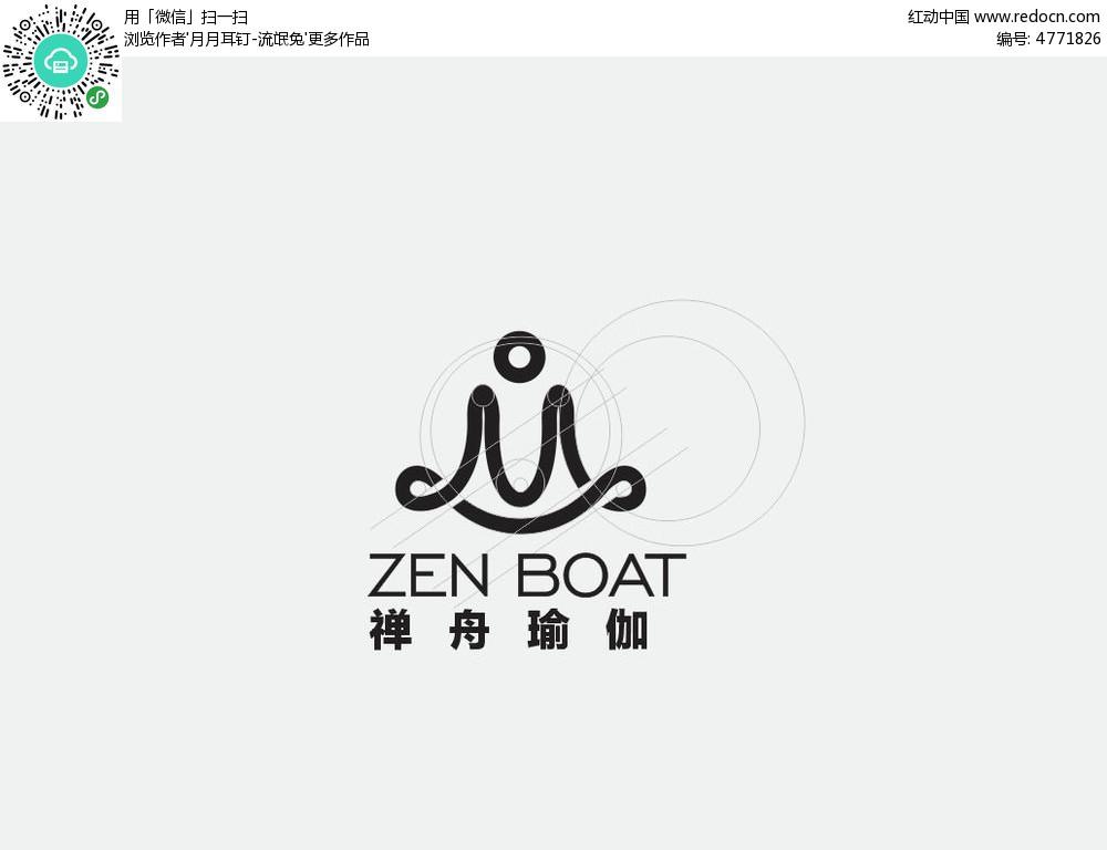 瑜伽标志logo设计