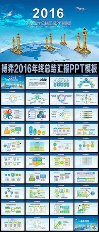 2016全年图纸