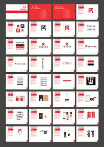 红色企业VI设计模板