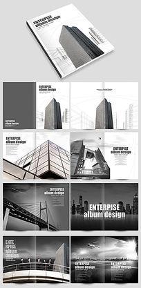 灰白简约大气建筑公司宣传画册