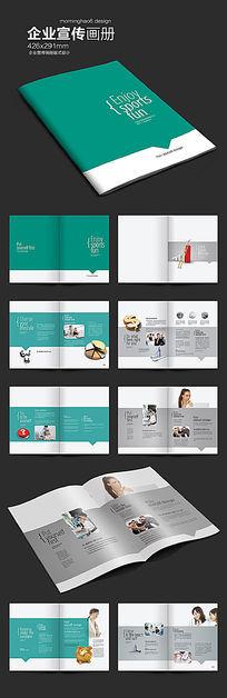 简约国外企业画册版式设计