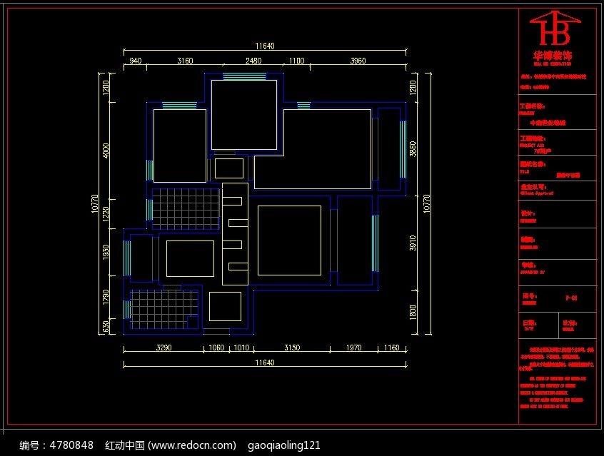 11款 家装CAD吊顶设计图纸