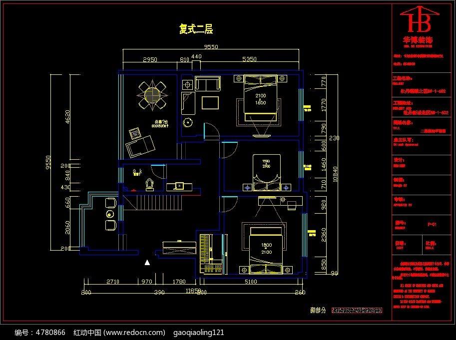 14款 家装CAD平面设计图纸