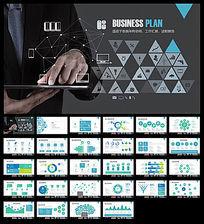 科技电子网络IT企业蓝色动态工作总结PPT