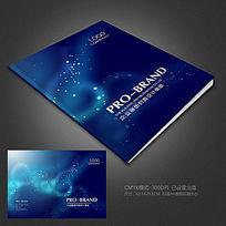 蓝色动感星光背景画册封面