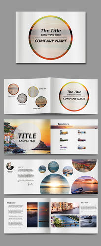 时尚企业宣传画册设计