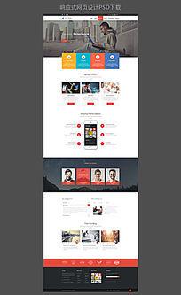 扁平化创意网页设计模板