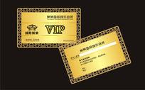 高档VIP金卡PVC