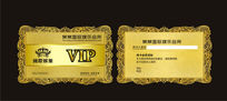 高档VIP卡cdr