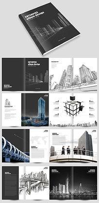 国际化创意黑白建筑公司画册设计