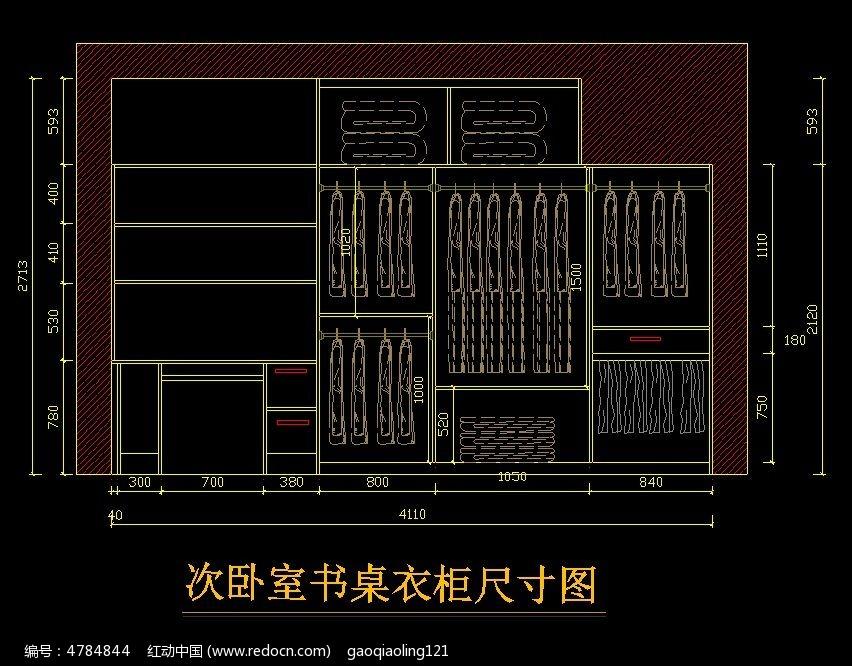 14款 卧室衣柜CAD图纸