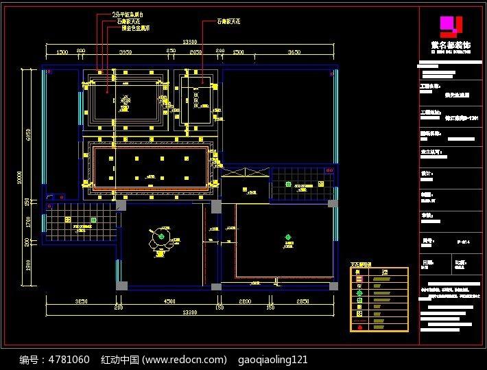 图纸吊顶图纸CAD意思_CAD电气图片素材图纸中的家装ps尺寸什么是图片