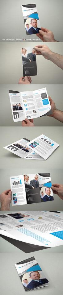 蓝色IT科技企业三折页模板