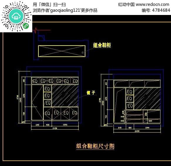 v尺寸鞋柜尺寸CAD图块图片素材cad标注中怎么锥度图片