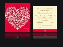 爱情树结婚邀请卡