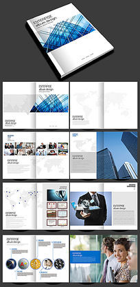 简约集团企业宣传画册设计