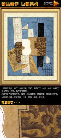 毕加索《吉他》画作装饰图